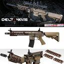 【17年新春発売予定】東京マルイ 次世代電動ガン HK416 デルタカスタム DELTA CUSTOM 特殊部隊 デルタフォース 2510000388025 ※価格は予定価格となっております。 1130gn