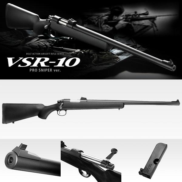東京マルイ VSR-10 プロスナイパーバージョン ボルトアクションエアライフル 本体のみ…...:evohobby:10000919