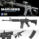 東京マルイ M4A1 MWS マルイ リアルガスブローバック 本体のみ エアガン エアーガン ガスガン M4 18歳以上 4952839142627 0615gn