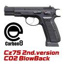 【12月入荷予定・ご予約品】CARBON8 Cz75 2nd CO2 ブローバック ABS-BK ブラック カーボネイト セカンドバージョン 後期型 エアガン エアーガン ガスガン チェスカー・ズブロヨフカ チェコ 4571392460018 1018gn