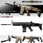 東京マルイ 次世代電動ガン SCAR-H Mk17 Mod0 BK ブラック スカー エアガン エアーガン 18歳以上 日本製 銃 コスプレにも ネイビーシールズ Navy SEALs ソーコム SOCOM 特殊部隊 4952839176172 0315gn