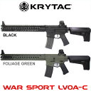 【30日保証付き】KRYTAC クライタック WAR SPORT LVOA-C BK(ブラック) FG(フォリッジグリーン) FET搭載 電動ガン 本体のみ 45714431411..