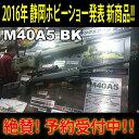 【予約】ボルトアクション M40A5 BK 東京マルイ エアガン エアーガン ブラック 0512gn