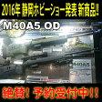 【予約】ボルトアクション M40A5 OD 東京マルイ エアガン エアーガン オリーブ 0512gn ※価格は予定価格となっております。 【shizuokasho】