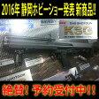 【予約】KSG ガスショットガン 東京マルイ 本体のみ エアガン エアーガン 18歳以上 0512gn ※価格は予定価格となっております。 【shizuokasho】