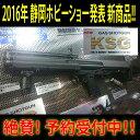 【予約】KSG ガスショットガン 東京マルイ 本体のみ エアガン エアーガン 18歳以上 0512g