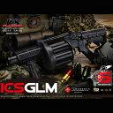 ICS-190GLMGrenadeLauncherMultiple(グレネードランチャーマルチプル)M203エアガン1114gn