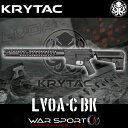 KRYTAC クライタック WAR SPORT LVOA-C BK(ウォースポーツ) 電動ガン 本体のみ 4571443141170 エアガン エアーガン サバ...