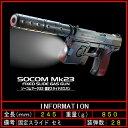 【2月予約】東京マルイ SOCOM ソーコム Mk23 固定スライド フルセット 495283914