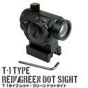 T-1タイプ ドットサイト レッド/グリーン ハイマウント付属 光学機器 金属製 海外製 ダットサイト クリス・コスタ タクティカル タクトレAimpoint IRON JIA'S 2510000389046 1211gn
