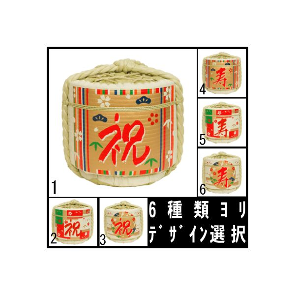 新デザイン!鏡開用【大】酒樽(空樽) 容量4斗=40升=72リットル)フタトレ/湯ぶりあり