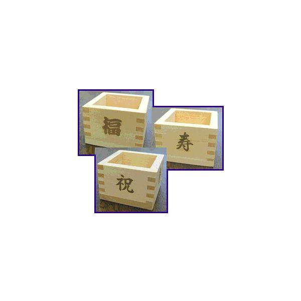 Sake square cup 3 types of design!