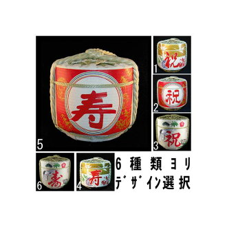 【L】sake barrel which hold 18 litters of sake with raised 2nd bottom