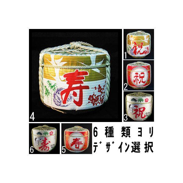 ●日本国内送料無料!鏡開用【中】酒樽【空樽】 容量2斗(36リットル=一升瓶20本)フタトレ/湯ぶりあり