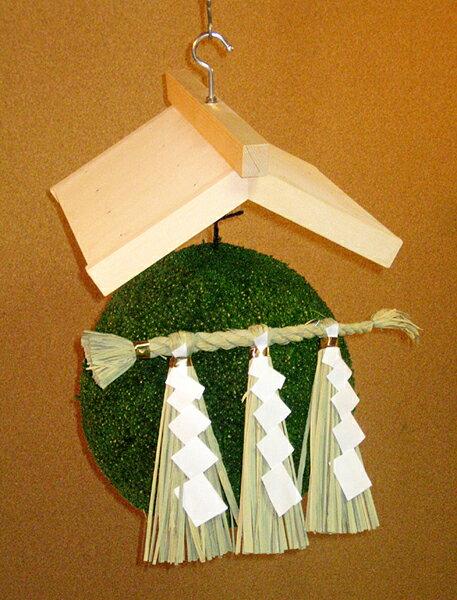 杉玉直径30センチ 白木笠 しめ縄セット [全国送料無料]