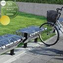 駐輪 車両アイテム セキスイエクステリア Cycle Stand サイクルスタンド【D-NASitBike ディーナシットバイク フルタイプ】QDB09A スタンド 固定式 セキスイエクステリア セキスイデザインワークス