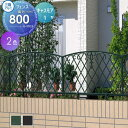 鋳物フェンス 三協アルミ 三協立山 【キャスモア 1型 本体 H800】 FLZ-1-1008 ガーデン DIY 塀 壁 囲い エクステリア アイアン