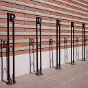 駐輪 車両アイテム セキスイエクステリア Cycle Stand サイクルスタンド【D-NA PR ディーナPR】QDB04A QDB04B QDB04C スタンド 固定式 セキスイエクステリア セキスイデザインワークス