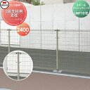 メッシュフェンス 四国化成 スチールメッシュフェンス LMF10型 2段支柱用 支柱 H2400〔12(上)・12(下)〕 56MP-24 ガーデン DIY 塀 壁 囲い エクステリア