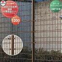 メッシュフェンス 四国化成 スチールメッシュフェンス LMF10型 2段支柱用 傾斜 中間部品セット H1200用 56KMK-A ガーデン DIY 塀 壁 囲い エクステリア