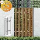 アルミフェンス LIXIL リクシル 複合カラー ガーデン DIY 塀 壁 囲い エクステリア TOEX
