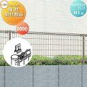 スチールメッシュフェンス LIXIL リクシル ハイグリッドフェンス【N1型 端柱取付部品 T-20】 ガーデン DIY 塀 壁 囲い エクステリア TOEX