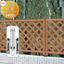 木樹脂フェンス LIXIL リクシル ステイウッドフェンス【M1型 SWM90゜柱 90°施工専用・1本 T-14】 ガーデン DIY 塀 壁 囲い エクステリア TOEX