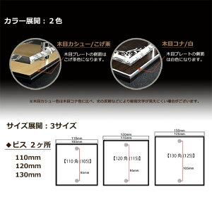 ��ɽ���ۡ�YKKapɽ��������110�ۡ�ɽ����ǽ����ۡڥ��饹�������/����ɽ���ۡ�G-1516���ꥸ�ʥ�����ɽ���͡���ץ졼�ȡ�110mm/120mm/130mm/150����ɽ���������б���[�ݥ����10��]