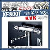 KVK�ڥ����⥹���åȼ����� KF800T�� ���� ��Ϥ �Ἴ ��ե����� ��Υ١������ DIY