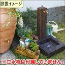 ガーデンパン 立水栓 オンリーワンクラブ 【ランバーパン】 ガーデンパン ガーデニング 庭まわり 水廻り 送料無料