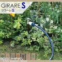 【ジラーレS】 GIRARE S 水栓柱 立水栓 ガーデニング 庭まわり水廻り ウォーターアイテム 蛇口オンリーワンエクステリア オンリーワンクラブ送料無料