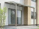 LIXIL スピーネ R型 テラスタイプ 単体 テラス屋根 【現場打ち合わせ無料・全国工事対応・送料無料】