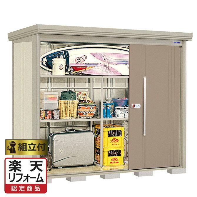 【楽天リフォーム認定商品】 タクボ物置 Mr.ス...の商品画像
