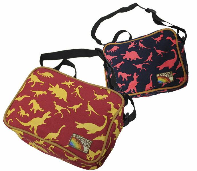 送料無料ネコポス発送限定品KIDSキッズ恐竜ショルダーバッグあす楽対応楽ギフ 包装キッズリュックキッ
