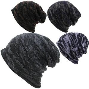 リバーシブルカモフラ ブラック