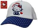 樂天商城 - 【KIDS キッズ】(ハローキティー)Hello Kitty (サンリオ)Sanrio キティーシンプルドットメッシュキャップ★ホワイト/ネイビー 【smtb-TK】【YDKG-tk】【あす楽対応】【楽ギフ_包装】誕生日プレゼント ギフト プレゼント 2017 贈り物 present ラッピング