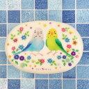 【モンゴベス×ことりカフェ】ランチボックス セキセイインコ ◆小鳥グッズ 小鳥雑貨 キッチン用品 お弁当箱 おべんとう ランチボックス ランチBOX