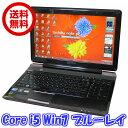 【送料無料】【中古】ノートパソコン 東芝 dynabook Qosmio V65/86LS Windows7 15.6インチ Core i5 RAM4GB HDD500GB ブルーレイ