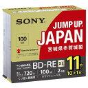 SONY ブルーレイディスク 11BNE3VNPS2 BD-RE XL 2倍速 11枚組