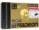 【中古】玄人志向グラボ RD-RX580-E8GB/OC/DF PCIExp 8GB 元箱あり