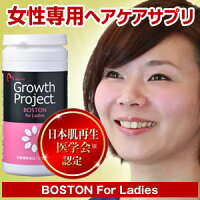 ��ȱ�ѥ��ץ����簵��Ū�͵��ν����ǡ�����ȱ�����GrowthProject.BOSTONforLadies90γ(��1����ʬ)ȱ�ѥ��ץ���Ȥ����ˤʤäƤ�����ڥ��?���ץ?�����ȥܥ��ȥ�ե�����ǥ�������