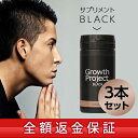 【全額返金保証付き】【送料無料】Growth Project...