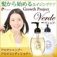[GrowthProject.]�����ѥ���ޥ����ס�&����ޥ���ǥ�����ʡ���2�����å�