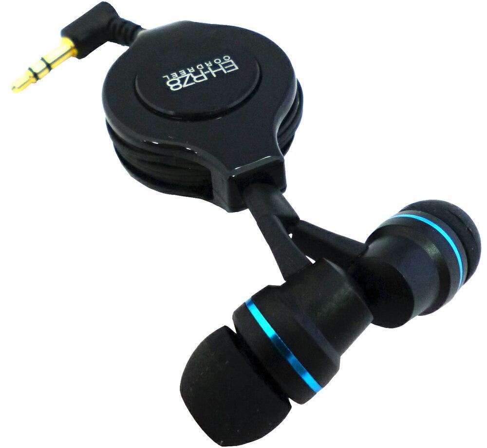 エクセルサウンド 巻き取り式イヤホン/ 巻き取り式ハイクオリティカナルヘッドホンブラック・ブルー EH-RZ8BL