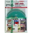エクセルサウンド/車載用DVDレンズクリーナー・ドライタイプ(乾式) ES-DV8C