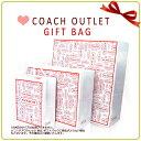 【B:Cのサイズのみ】COACH コーチ アウトレット ラッピング 正規COACH ペーパーバック 手提げ 紙袋 COACH-BAG【あす楽 】