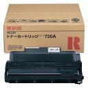 訳あり【メーカー純正】新品RICOH トナーカートリッジ タイプ720A RI-EP720AJ NX620/620N/630/630N/650S/660S/720N/730N/750/760/850/