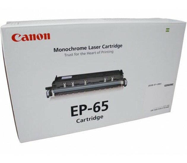 【メーカー純正】新品 純正品 キャノン Canon EP-65 CRG-EP65 トナーカートリッジ LBP-1710/LBP-1510/LBP-1420 0113_flash