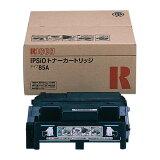 訳あり【メーカー純正】新品 RICOH(リコー) トナーカートリッジ タイプ85A IPSiO NX85S/IPSiO NX86S/IPSiO NX96e/IPSiO SP4000/IPSiO SP4010 02P09Jul16 0113_flash