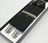 サスペンダー メンズ/!サスペンダー /フォーマル用に最適な黒の国産サスペンダーです/サスペンダー黒